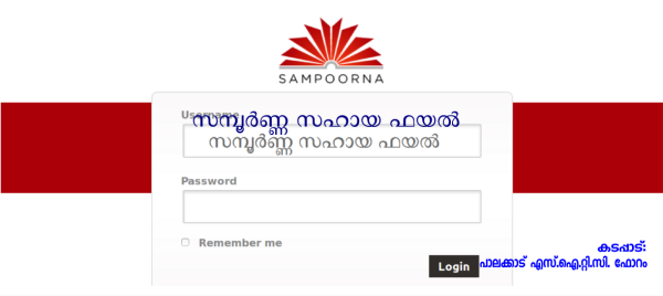 Sampoorna_Blog.png