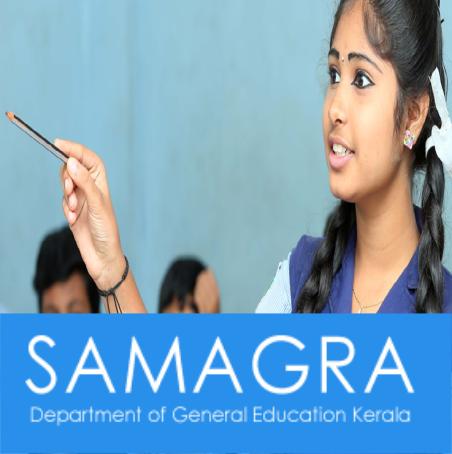 samagra