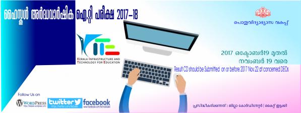 ITMid Term Exam2017