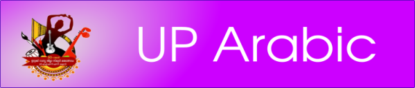 UP Arabic