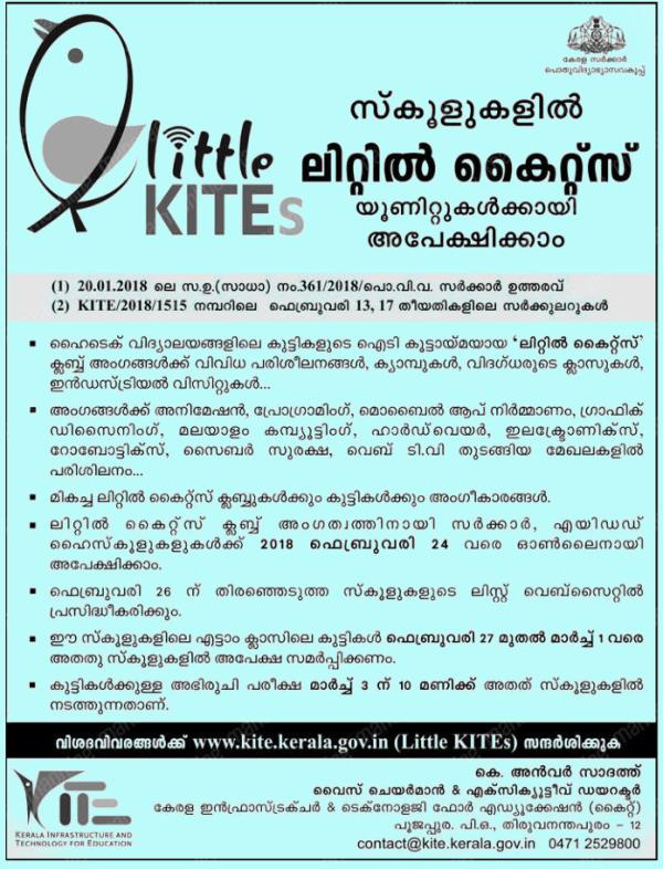 Little KITEs Add