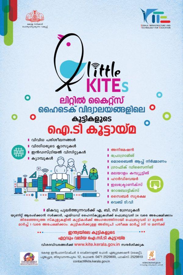 Little KITEs_Poster