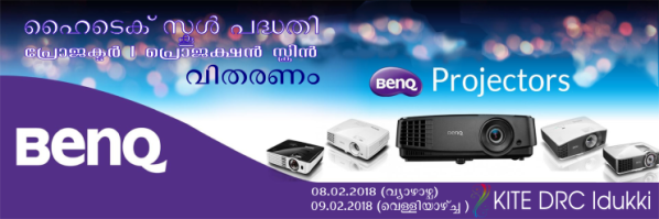 Projector Distribution Banner