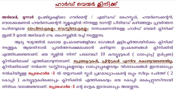 Adimaly Clinic