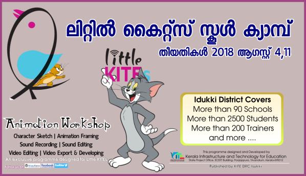 IDK Little Kites School Camp