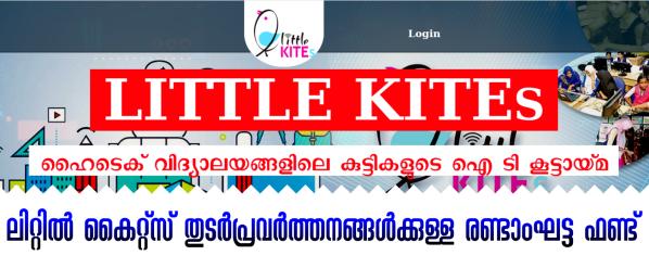 LK 2nd Fund 2018