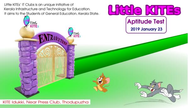 little kites aptitude test 2019 banner