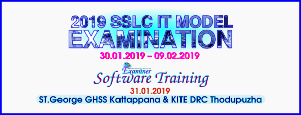 ssmc soft trng