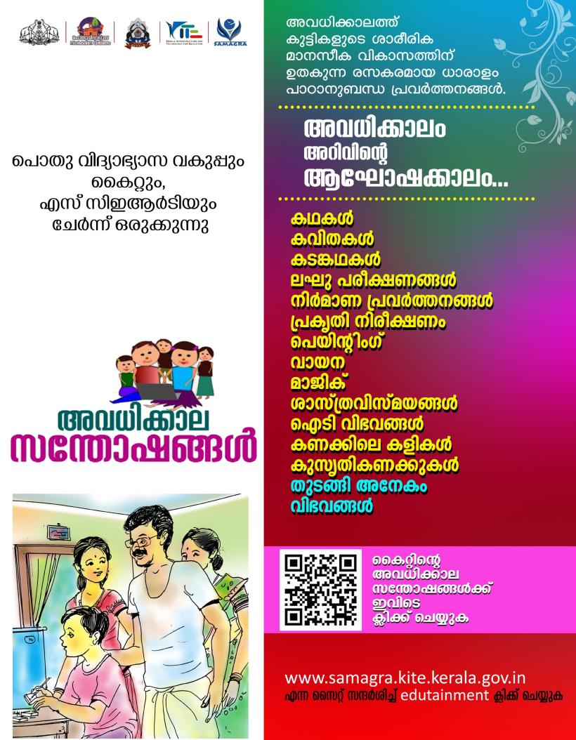 Avadhi Poster